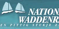 wadrace-logo